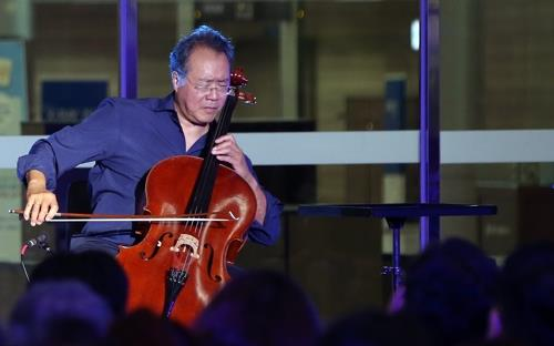 This photo provided by the Ministry of Culture, Sports and Tourism shows cellist Yo-Yo Ma performing during the DMZ Peace Concert at Dorasan Station, just south of the DMZ, on Sept. 9, 2019. (PHOTO NOT FOR SALE) (Yonhap)