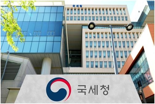 S. Koreans hold 61.5 tln won in overseas accounts