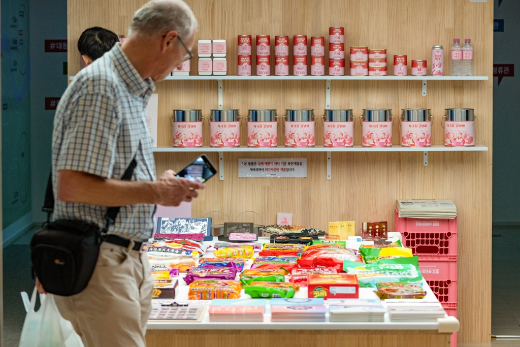 This photo provided by Vers, the exhibition organizer, shows a replica supermarket that sells goods from the two Koreas. (PHOTO NOT FOR SALE) (Yonhap)