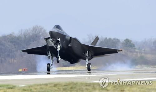 An F-35A stealth fighter jet arrives at an air base in Cheongju, 140 kilometers southeast of Seoul, on March 29, 2019, in this photo provided by the Defense Acquisition Program Administration. (PHOTO NOT FOR SALE) (Yonhap)