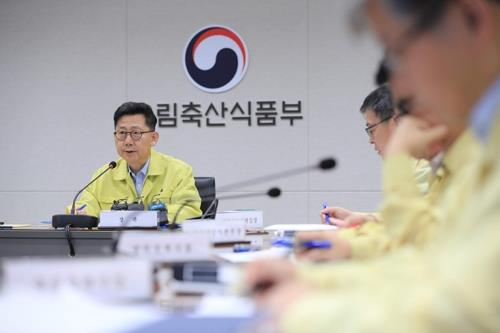 Agriculture Minister Kim Hyeon-soo holds a meeting to check the ongoing quarantine and disinfection efforts to contain the spread of African swine fever in this undated photo provided by his ministry. (PHOTO NOT FOR SALE) (Yonhap)