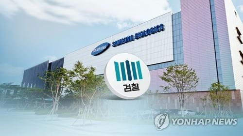 (LEAD) Prosecutors raid National Pension Service, Samsung C&T in probe into Samsung BioLogics