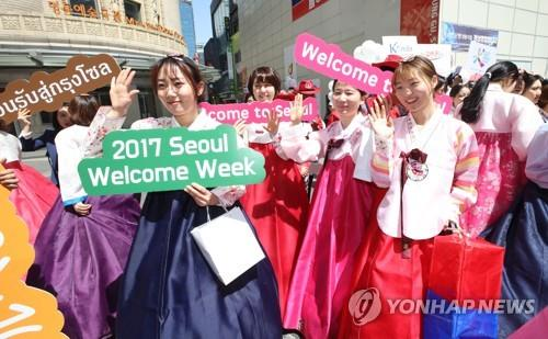 Seoul to run annual welcome week for foreign tourists
