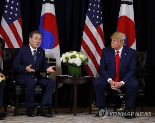 White House sends positive signal to Pyongyang with 'relationship transformation' message, Seoul official says