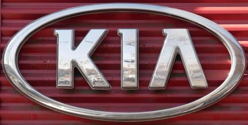 Kia's Sept. sales rise 1.3 pct on sturdy domestic demand - 1