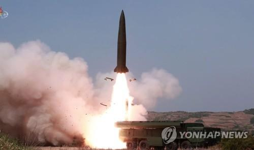(6th LD) N. Korea presumed to have fired 1 SLBM-type missile: JCS
