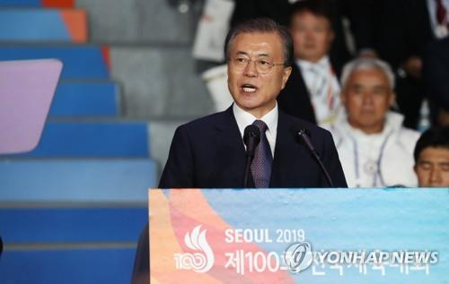 Moon reaffirms commitment to co-hosting 2032 Olympics with N. Korea