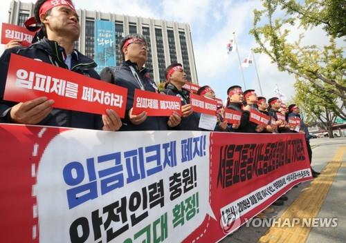 Seoul Metro union says it will stage strike this week unless demands are met