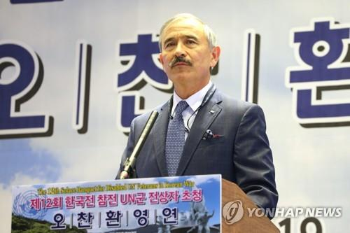 (LEAD) U.S. Ambassador Harris says alliance with S. Korea remains 'strong, vibrant'