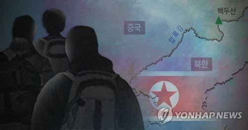 12 defectors caught trying to return to N. Korea since 2015: data | Yonhap News Agency