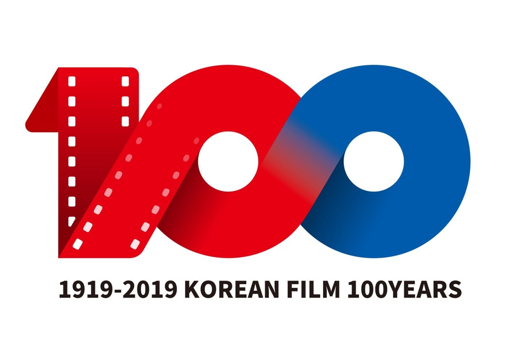 This image provided by the Korean Film Council shows the emblem of the 100th anniversary of Korean film. (PHOTO NOT FOR SALE) (Yonhap)