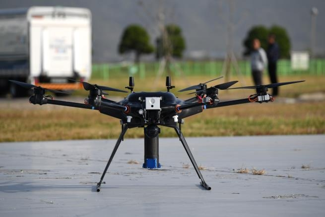 This photo, provided by the science ministry, shows the MC-3 drone ahead of a flight test. (PHOTO NOT FOR SALE) (Yonhap)