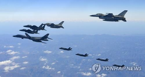 S. Korea, U.S. to stage scaled-back combined air exercise to replace Vigilant Ace: officials