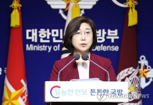 This file photo shows defense ministry spokesperson Choi Hyun-soo. (Yonhap)