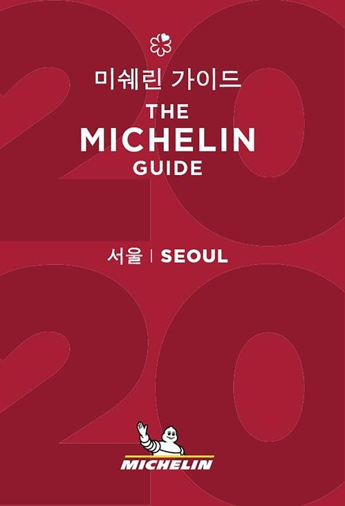 (LEAD) 31 restaurants in Seoul win Michelin stars