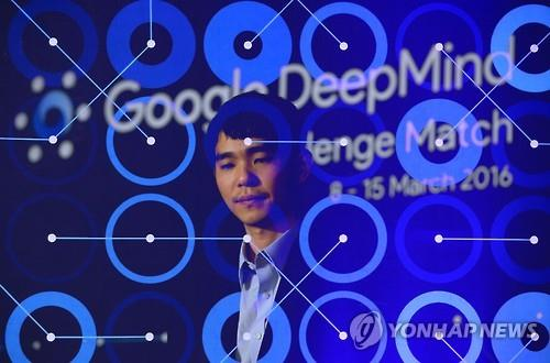 This file photo taken in 2016 shows South Korean Go master Lee Se-dol competing against artificial intelligence Go player AlphaGo. (Yonhap)
