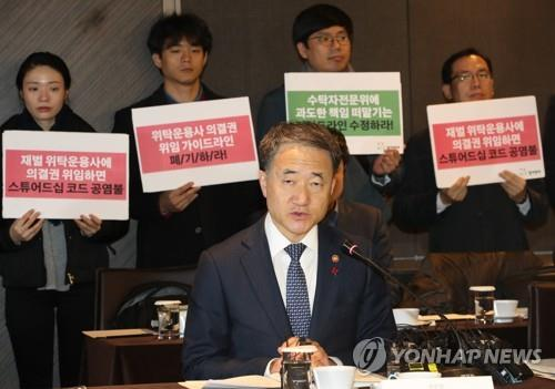 S. Korea to further discuss guidelines on pension fund's shareholder activism