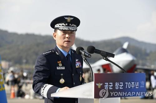 Air Force Chief of Staff Gen. Won In-choul speaks during a ceremony to mark the 70th anniversary of founding the Air Force in Seongnam, South Korea, on Oct. 20, 2019, in this photo provided by his office. (PHOTO NOT FOR SALE) (Yonhap)