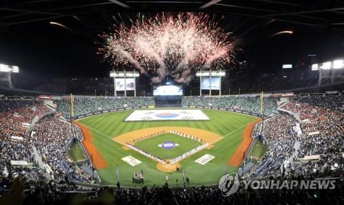 This file photo from Oct. 22, 2019, shows fireworks going off during the pregame ceremony before Game 1 of the Korean Series between the Doosan Bears and the Kiwoom Heroes at Jamsil Stadium in Seoul. (Yonhap)