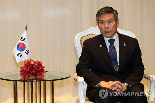 Defense chief voices hope for 'win-win' S. Korea-U.S. defense cost-sharing deal - 1