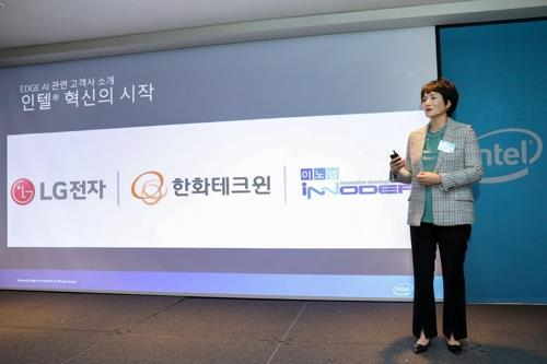 Kwon Myung-sook, CEO of a local unit of U.S. chipmaker Intel Corp., speaks during a forum in Seoul on Dec. 4, 2019, in this photo provided by the company. (PHOTO NOT FOR SALE) (Yonhap)