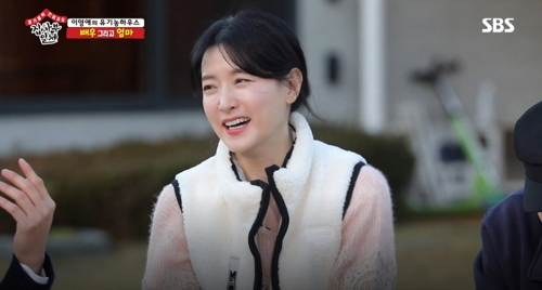 "This file photo provided by SBS TV shows Lee Young-ae appearing on the entertainment show ""Master in the House."" (PHOTO NOT FOR SALE) (Yonhap)"