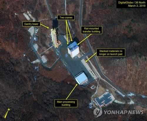 Analysis under way into N. Korea's 'very important test' at Dongchang-ri site: defense ministry | Yonhap News Agency