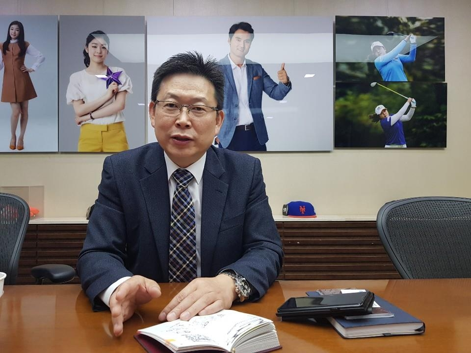 In this photo taken Dec. 27, 2019, Shin Dong-il, deputy head of KB Kookmin Bank's Gangnam Star private banking (PB) center in Seoul, talks about changing trends in the PB business during an interview with Yonhap News Agency. (Yonhap)