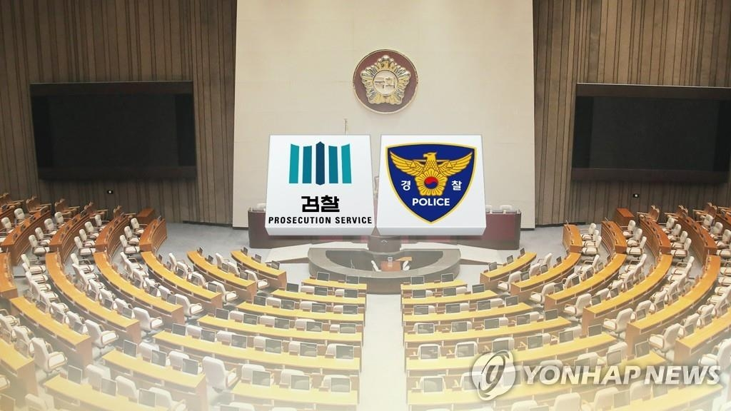 Rival parties agree to handle non-contentious bills first in plenary session - 1