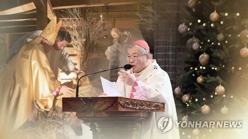 Catholics in Korea increased nearly 50 pct over past 20 years: report