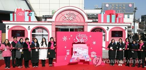 Participants unfurl a giant invitation card at the opening ceremony of the 2020 Korea Grand Sale at the Welcome Center in Seoul on Jan. 16, 2019. Some 1,100 businesses, including airlines, hotels, shopping malls and restaurants, are participating in the campaign, which will continue until Feb. 29. (Yonhap)