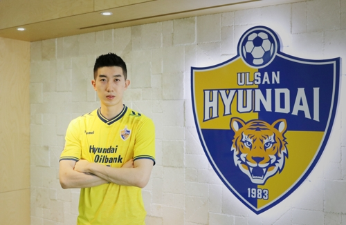 Nat'l team goalkeeper switches clubs in K League