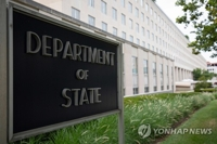 U.S. to continue 'patient' diplomacy with N. Korea: official