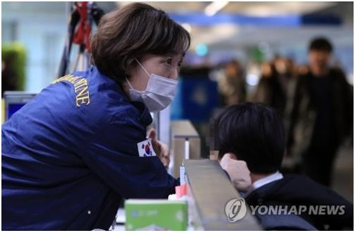 2nd case of Wuhan coronavirus puts S. Korea on alert during holidays