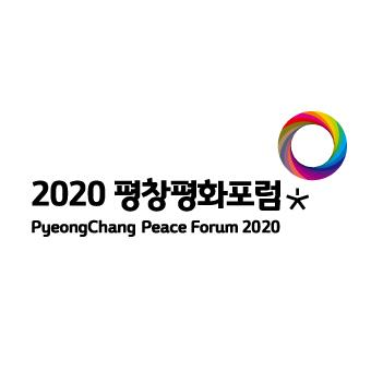 PyeongChang to host peace forum next month