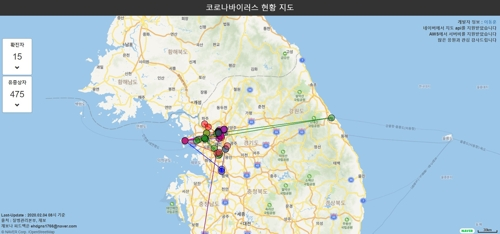 A screenshot of the virus-tracking map Corona Map on Feb. 4, 2020. (PHOTO NOT FOR SALE) (Yonhap)