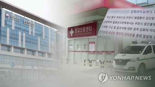 (LEAD) S. Korea releases first fully recovered coronavirus patient from hospital - 1