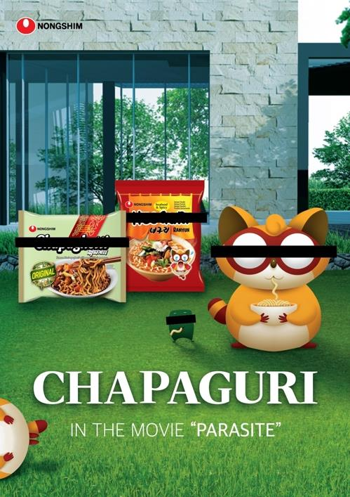 "A ""chapaguri"" parody of the poster for ""Parasite"" provided by Nongshim, the manufacturer of the noodles (PHOTO NOT FOR SALE) (Yonhap)"