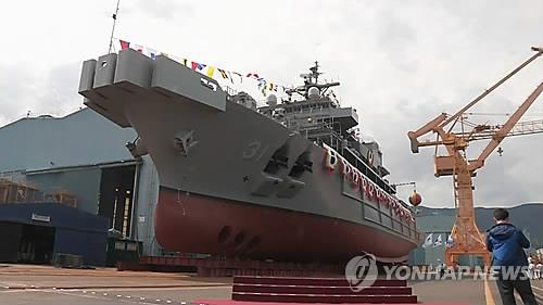 This undated file photo shows the Tongyeong, one of the Navy's rescue and salvage ships. (Yonhap)