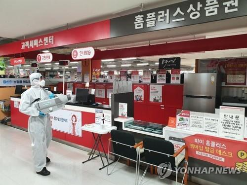 This photo provided by hypermarket chain operator Homeplus Co. show disinfection work being done at one of its outlet on Jan. 14, 2020. (PHOTO NOT FOR SALE) (Yonhap)