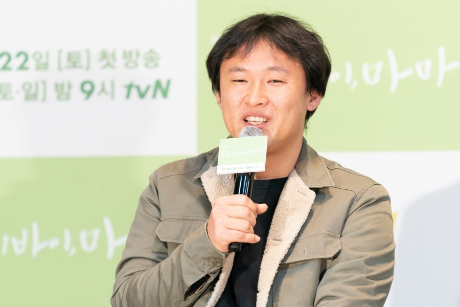 This photo of director Yoo Je-won during a press conference in Seoul on Feb. 18, 2020, is provided by tvN. (PHOTO NOT FOR SALE) (Yonhap)