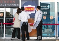 (6th LD) Alarmed by cluster of 20 new virus cases, S. Korea struggles to contain further spread