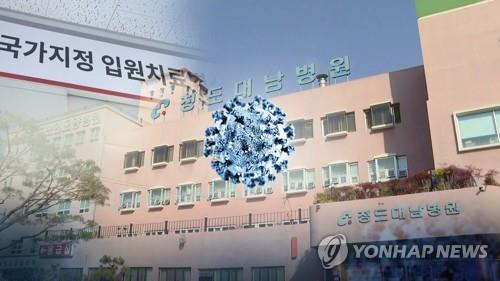 Virus-infected hospital staff stoke concerns over further transmission to patients - 1