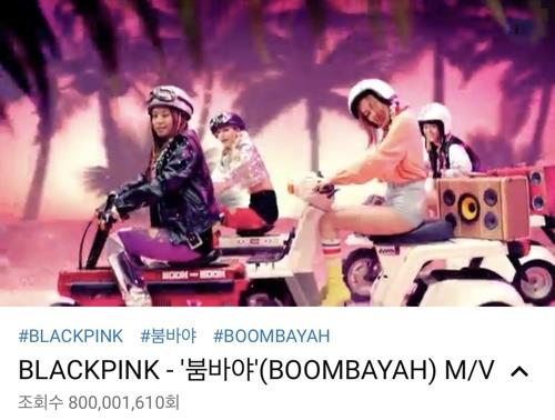 BLACKPINK's 'Boombayah' tops 800 mln YouTube views