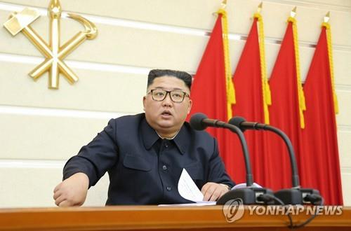 N.K. leader oversees politburo meeting on coronavirus response