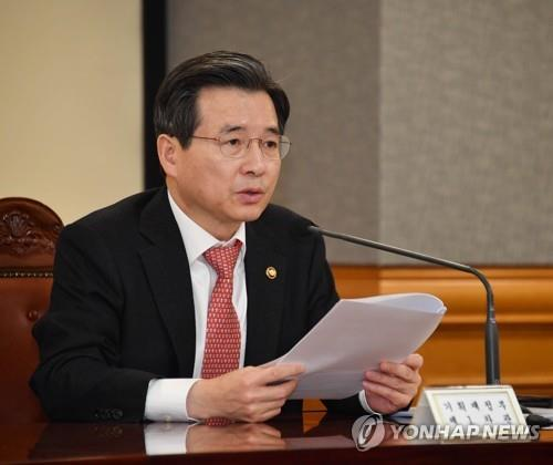 Vice Finance Minister Kim Yong-beom chairs a meeting of officials on pending government policies and innovative growth at the government complex in Seoul on March 20, 2020, in this photo provided by the ministry. (PHOTO NOT FOR SALE) (Yonhap)