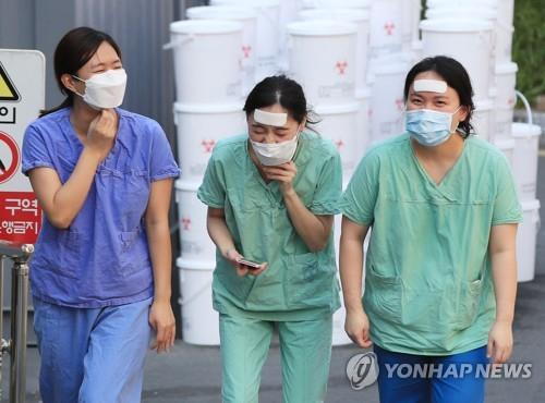 S. Korea's recovery rate for COVID-19 patients tops 40 pct