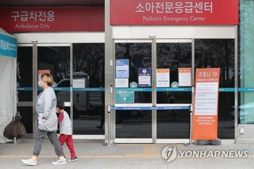 The pediatric emergency center of Asan Medical Center in Seoul is closed on April 1, 2020, as a 9-year-old girl hospitalized there tested positive for the coronavirus the previous day, raising alarm over possible transmissions at one of the biggest hospitals in South Korea. (Yonhap)