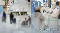 S. Korea reports 86 new virus cases, total tops 10,000