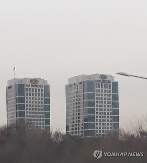 This undated file photo shows the headquarters of Hyundai Kia Motor Group in southern Seoul, South Korea. (Yonhap)